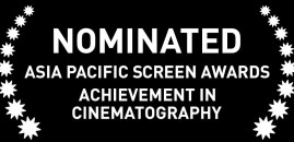 "Asia Pasific Screen Awards : Nomination for ""OMAR"""